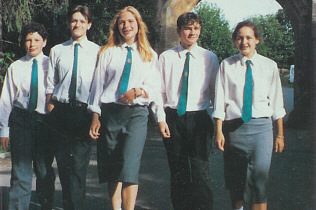 Quantock School Uniforms